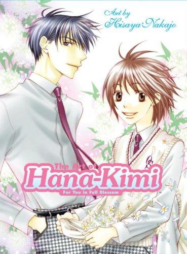 9781421507293: The Art of Hana-Kimi [With Stickers]