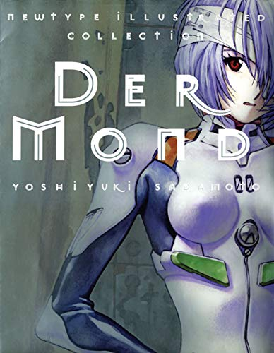 9781421507675: Der Mond: The Art of Neon Genesis Evangelion