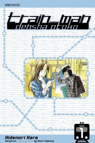 9781421508481: Train Man: Volume 1: Densha Otoko