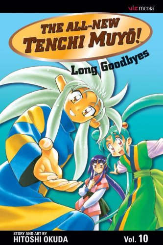 9781421511276: The All-New Tenchi Muyo! Vol. 10: Long Goodbyes