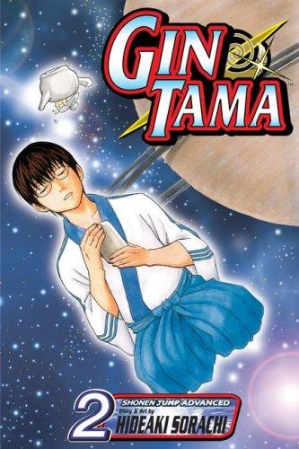 9781421513591: Gin Tama, Volume 2
