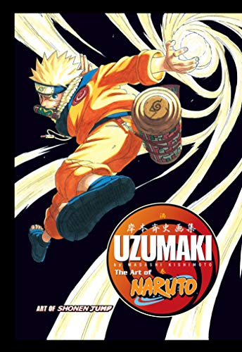 9781421514079: The Art of Naruto: Uzumaki