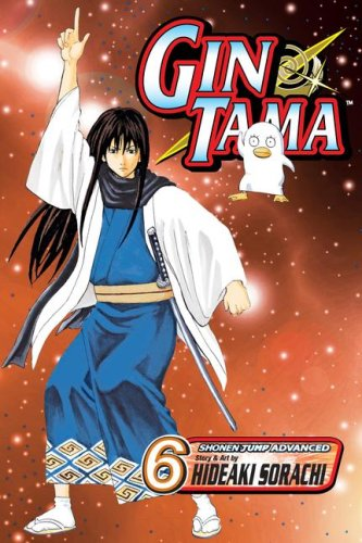 9781421516196: Gin Tama, Volume 6