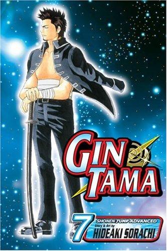 9781421516202: Gin Tama, Volume 7