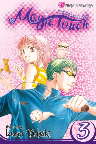 9781421516738: The Magic Touch, Vol. 3