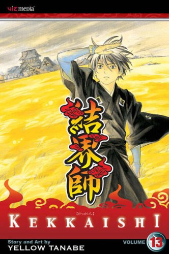 9781421516899: Kekkaishi, Vol. 13
