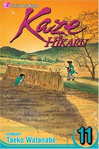 9781421517360: Kaze Hikaru, Vol. 11