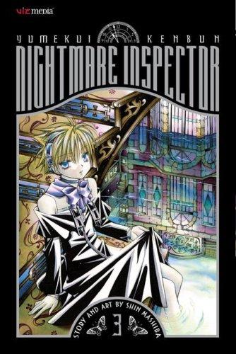 Nightmare Inspector: Yumekui Kenbun, Vol. 3: Mashiba, Shin