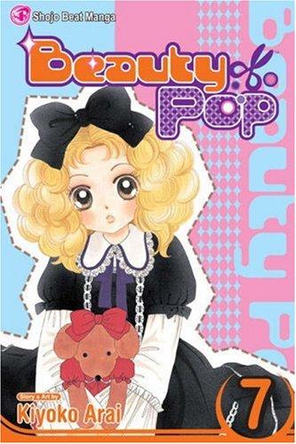 9781421517841: Beauty Pop, Vol. 7 (v. 7)