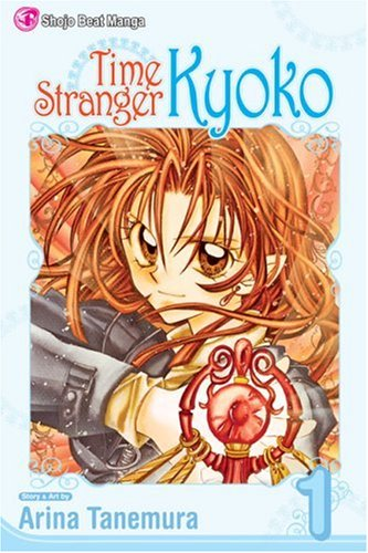 9781421517971: Time Stranger Kyoko, Vol. 1 (Shojo Beat Manga (Paperback))