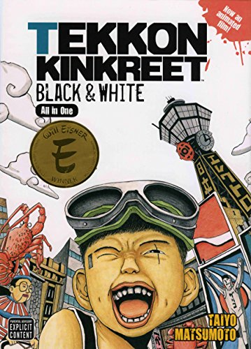 9781421518671: TEKKON KINKREET (CURR PTG) (C: 1-0-0): Black and White