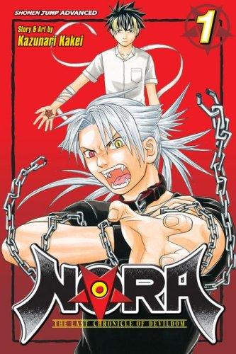 NORA: The Last Chronicle of Devildom, Vol. 1: Kakei, Kazunari