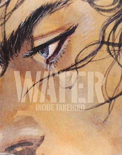 9781421520582: ART OF VAGABOND HC WATER (Vagabond Illustration Collection)