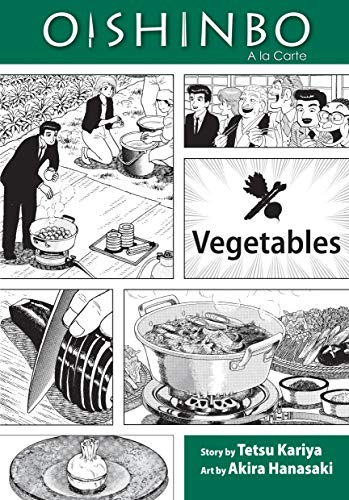 9781421521435: Oishinbo: à la Carte, Vol. 5: Vegetables