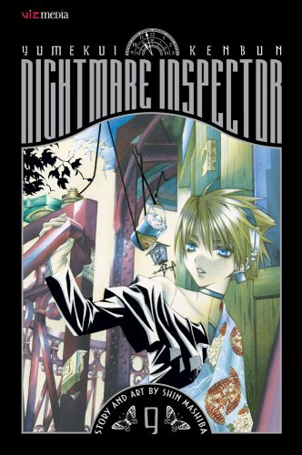 9781421522265: Nightmare Inspector: Yumekui Kenbun, Vol. 9