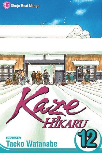 9781421524153: Kaze Hikaru, Vol. 12
