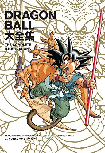 9781421525662: DRAGON BALL COMPLETE ILLUSTRATIONS