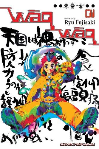 Waqwaq 1: Proof of the Gods: Fujisaki, Ryu/ Fujisaki, Ryu (Illustrator)