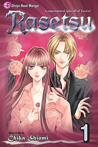 9781421527505: Rasetsu, Volume 1