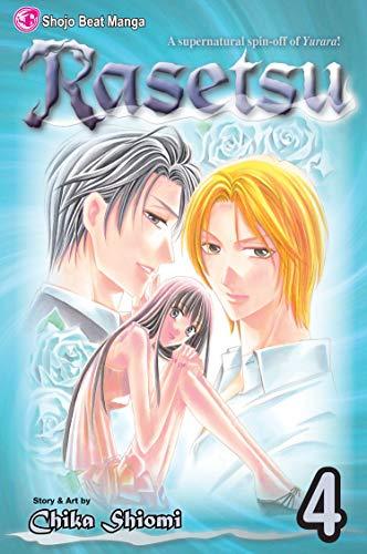 9781421527536: Rasetsu, Vol. 4