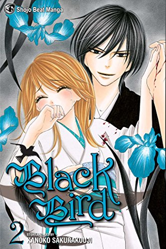 9781421527659: Black Bird, Vol. 2