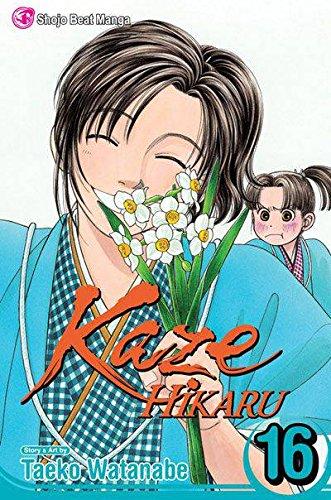 9781421528014: Kaze Hikaru, Vol. 16