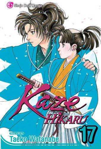 9781421528021: Kaze Hikaru, Vol. 17