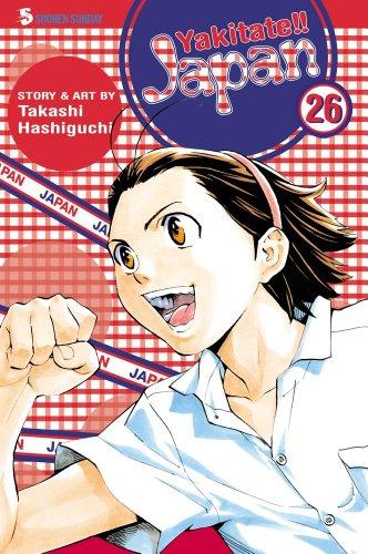 Yakitate!! Japan, Volume 26: Hashiguchi, Takashi