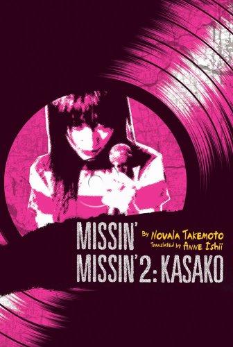 9781421529325: Missin' (Novel) (Box Set)
