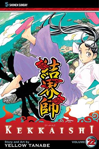 9781421530697: Kekkaishi, Vol. 22 (22)