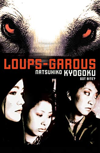9781421532332: Loups-Garous (Novel)