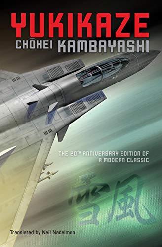 Yukikaze: Kambayashi, Chohei