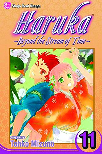 Haruka: Beyond the Stream of Time, Vol. 11: Mizuno, Tohko