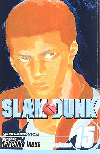 9781421533223: Slam Dunk, Vol. 15