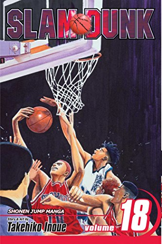 9781421533254: Slam Dunk, Vol. 18