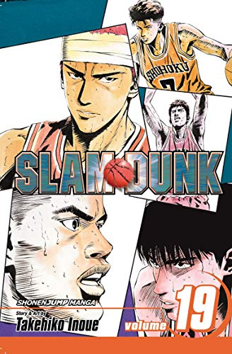 9781421533261: SLAM DUNK GN VOL 19 (C: 1-0-1)