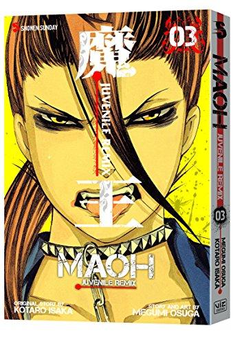 9781421534305: Maoh: Juvenile Remix, Vol. 3
