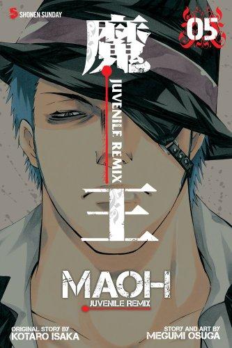 Maoh: Juvenile Remix, Vol. 5: Osuga, Megumi