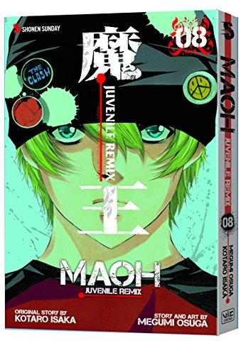 9781421534961: Maoh: Juvenile Remix, Vol. 8