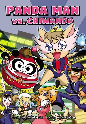 9781421535227: Panda Man vs. Chiwanda (The Adventures of Panda Man)