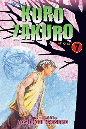 9781421536651: Kurozakuro, Vol. 7