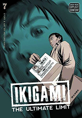 9781421536682: Ikigami: The Ultimate Limit, Vol. 7