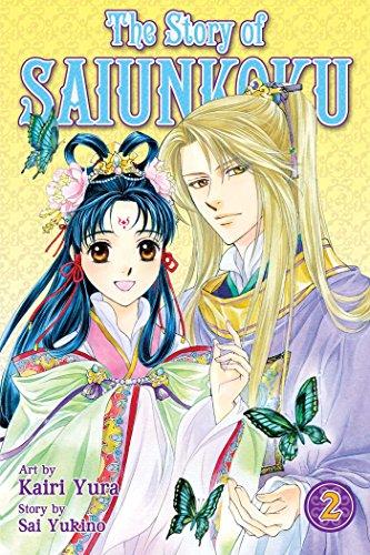 9781421538358: The Story of Saiunkoku, Vol. 2