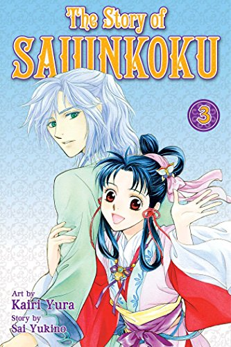 9781421538365: The Story of Saiunkoku, Vol. 3