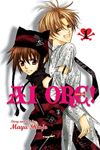 Ai Ore! Love Me, Vol. 1