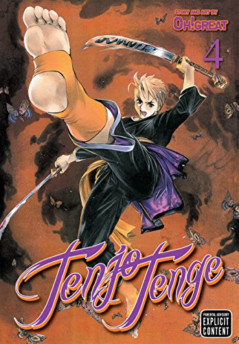 9781421540115: Tenjo Tenge, Vol. 4 (Full Contact Edition)