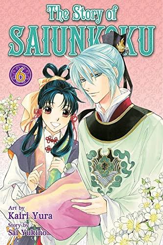 9781421541792: The Story of Saiunkoku, Volume 6