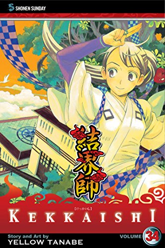 9781421541976: Kekkaishi, Vol. 34