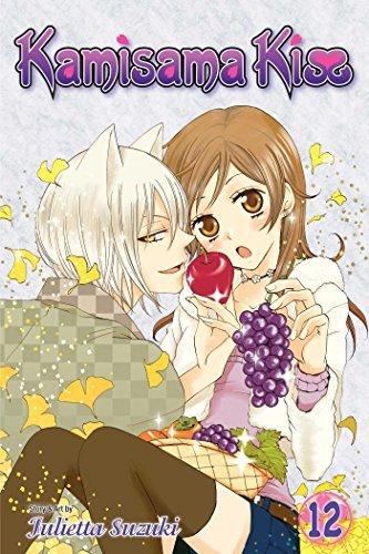 9781421550824: Kamisama Kiss, Vol. 12 (12)