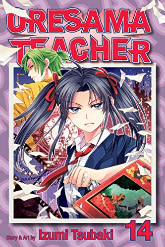9781421553771: Oresama Teacher , Vol. 14